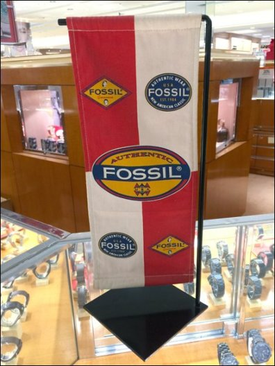Fossil Retail Fixtures and Displays - Fossil Branded Banner